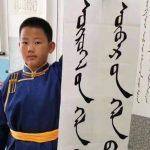 """内蒙通缉百余名反对当局强推""""汉语教学""""的抗议者"""