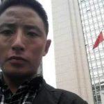藏语倡导者扎西文色获释 国际促中国尊重人权