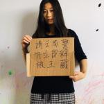 """王藏、王利芹夫妇被控""""煽颠""""案 下周在云南楚雄州中级法院开庭"""