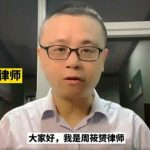 Journalist-Turned-Rights Attorney Held Incommunicado in China's Liaoning