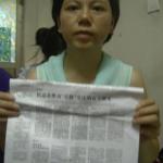 多名广州民运人士涉颠覆国家政权罪 已被起诉